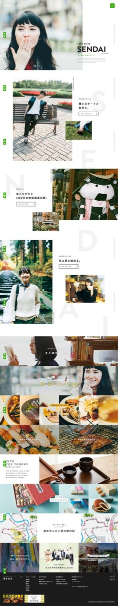 great imagery, Great color choice for the Website Layout, Web Layout, Layout Design, Design Web, Site Inspiration, Web Japan, Site Vitrine, Grid Layouts, Wordpress