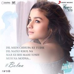 haan g bilkul Romantic Song Lyrics, Cool Lyrics, Me Too Lyrics, Love Songs Lyrics, Music Lyrics, Reggae Music, First Love Quotes, Love Song Quotes, Song Lyric Quotes