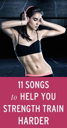 A strength training playlist full of songs to keep you working out.
