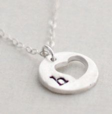 cute necklace... but with an s instead :)