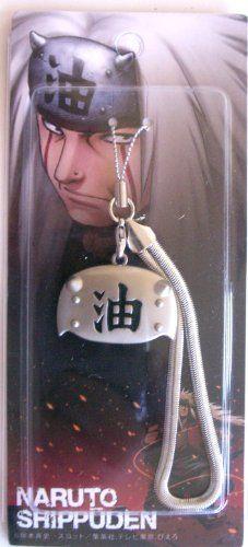 Jiraiya !!! TV Animation NARUTO Shippuden Jiraiya Metal Phone Charm Strap #7 . $1.99