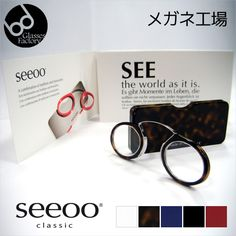 Megane-Koujo  SEEOO (シーオ) fashion reading glass convex glasses present loupe  man woman men gap Dis Mother s Day Father s Day 2606c1b3b93e