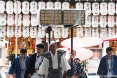 "Japaninfo added 26 new photos to the album: เครื่องแต่งกายกับเทศกาล Gion Matsuri@""O-kurai Morai""13 กรกฏา — at 八坂神社."