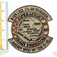 1000 images about woodburning ideas military on for Oif tattoo designs