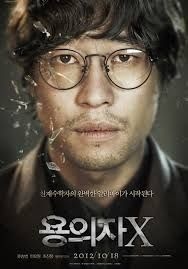 [Movie] Perfect number (용의자 X) / DVD PERFECT [KOREAN]