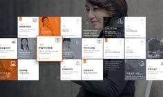 HanwhaIn Website on Behance