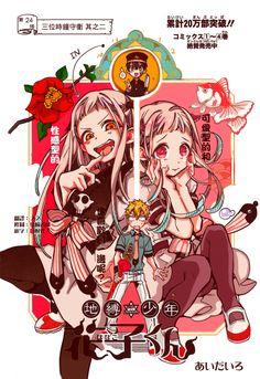 Yandere Manga, Chica Anime Manga, Anime Chibi, Otaku Anime, Cute Anime Character, Character Drawing, Character Design, Manga Art, Anime Art