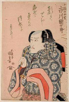 Ichikawa Danjuro as Kozaru no Hiyoshi By Kunisada