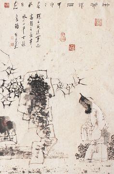 孔维克人物作品欣赏 - wangchangzhengb - wangchangzhengb的博客