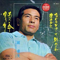 Jo Takuya, Hone Madeaishite