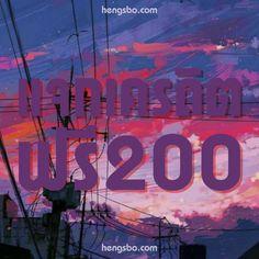 ⚽️HengSBO⚽️ 📌🤩 สมัครใหม่รับฟรี 200 🤩🤩 ⚽️ เว็U llnงบoลooนไลน์ ยอดนิยมอันดับ 1 ในตอนนี้ ♠️ Uาคาร่า คาสิโuออนไลน์ หวย🔢 สล๊oต🎰 ยงปลา🐟 💰เล่นง่าย จ่ายจริง การเงินมั่นคง ฝาก-ถอน ตลอด 24 ชม. 📍Line ID: @hengsbovip  #heng666 #hengsbo #เฮงเฮงเฮง #เฮง666 #casino #คาสิโน  #เกมส์กีฬา #เกมส์ยิงปลา #สล็อต #บาคาร่า #คาสิโนออนไลน์ #เล่นเกมส์ได้ตังค์  #เกมส์สล็อต #สล็อตออนไลน์ #เล่นเกมส์ได้เงิน #เกมส์ยิงปลา #เกมส์กีฬา #slots  #slotsbonus #สล็อตแจ็ตพอต #สมัครคาสิโนออนไลน์ #คาสิโนออนไลน์  #แทงบอลออนไลน์ Facebook Sign Up, Promotion, Neon Signs
