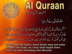 dua for earthquake prevention - Google Search