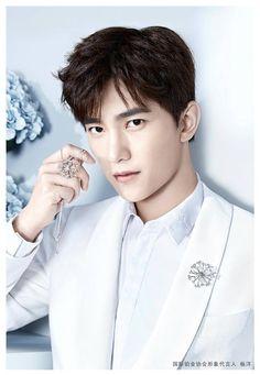 Yang Wei, Yang Yang Actor, Wei Wei, Asian Men, Asian Boys, Dramas, Daughter Love Quotes, Chines Drama, Hollywood Men