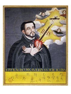 A Japanese depiction of Saint Francis Xavier , dated to the century. From the Kobe City Museum collection. Catholic Saints, Patron Saints, Roman Catholic, Feast Of St Francis, Saint Francis, Pope Francis, Kingdom Of Navarre, Saint François Xavier, Portuguese Empire