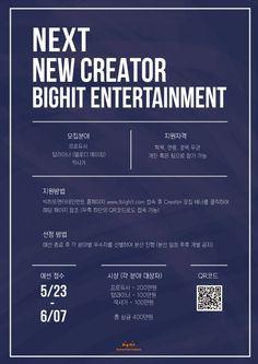 "BigHit Entertainment (@BigHitEnt) | Twitter  [공지] 빅히트에서 새로운 프로듀서와 작가를 찾는 ""2016 NEXT NEW CREATOR""를 개최합니다. (More info ▶ http://www.ibighit.com  -> Creator 모집 Page)"