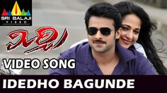 Mirchi Songs | Idedho Bagundi Video Song | Prabhas, Anushka, Richa | Sri...