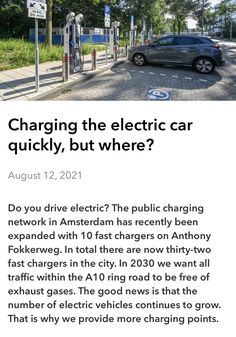 Thirty Two, Electric Cars, Amsterdam, News, Vehicles, Car, Vehicle, Tools