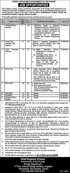 Energy Department Lahore Jobs 2021 Online Apply