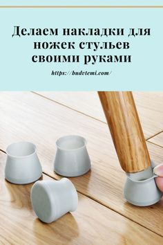Tips & Tricks, Mocca, Home Hacks, Good To Know, Home And Living, Diy And Crafts, Sweet Home, Make It Yourself, Handmade