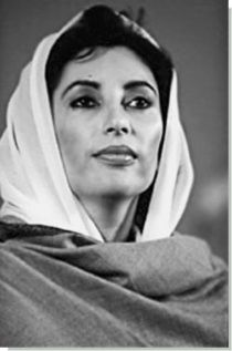 Pakistan. Benazir Bhutto - the first woman to lead a Muslim country in modern history and become prime minister of Pakistan.