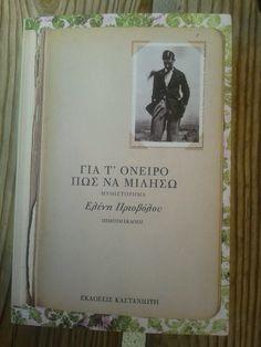 Βιβλίο: Για τ΄όνειρο πως να μιλήσω | Anastasias Beauty Secrets Photo And Video, Books, Libros, Book, Book Illustrations, Libri
