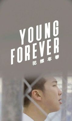BTS - FOREVER YOUNG WALLPAPER (Rap Monster)