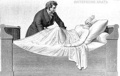 Когда мы читаем историю искусств или же литературу прошлых лет, нам кажется, что в те времена люди были намного благочестивее нас. Но поверьте, все совсем не так и существует огромное количество исторических фактов, которые доказывают обратное. Рассказываем о 10 фактах о сексе, которыевампокажутсянастоящимизвращением. 1. В 1700-хженщины носили платья с невероятно тонкой тканью, чтобы все их […]