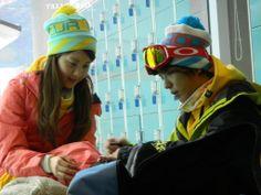 yongseo ski resort