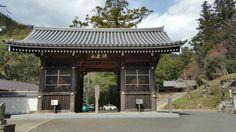 【四国八十八か所】第十番:切幡寺