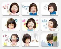 choo sarang - ค้นหาด้วย Google Happy Little Pill, Superman, Cheer, Words, Google, Baby, Infant, Doll, Babies