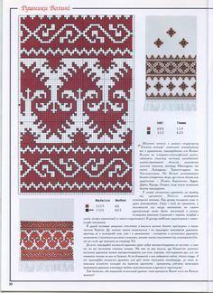 Cross Stitching, Cross Stitch Embroidery, Cross Stitch Designs, Cross Stitch Patterns, Knit Patterns, Embroidery Patterns, Filet Crochet Charts, Tapestry Crochet, Needlework