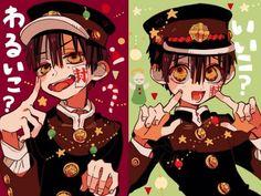 You searched for Jibaku shounen hanako kun - illustrations Otaku Anime, Manga Anime, Fanarts Anime, Anime Characters, Anime Art, Hanako San, Manhwa, Character Art, Character Design