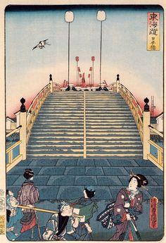 歌川国貞(豊国3代) (1786-1864) 「東海道日本橋」