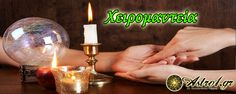Psychic Shop Advice by Ann Zinn where we have best Psychic Services which includes Psychic Reader, Tarot Card Reading many other best services are available here at Middletown Spiritual Advisor, Spiritual Healer, Spirituality, Lectures Psychiques, Palmistry Reading, Clairvoyant Readings, Best Psychics, Lost Love Spells, Online Psychic