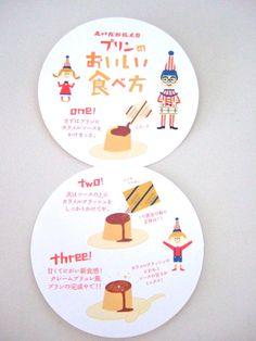 大阪のお菓子「くいだおれ太郎 プリン」 Bakery Logo Design, Menu Design, Food Design, Layout Design, Print Design, Dm Poster, Poster Layout, Print Layout, Craft Packaging
