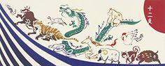 kenema Chusen Tenugui Zodiac Battle