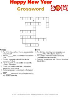 year of the horse crossword puzzle new year printables year of the horse horse