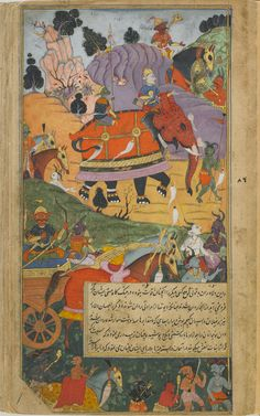 Folio from the Ramayana of Valmiki (The Freer Ramayana), Vol. 2, folio 225; recto: The demon host begins the battle; verso: text  1597-1605    Shyam Sundar , (Indian,   Mughal dynasty