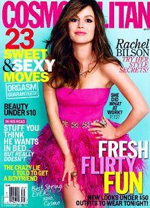 FREE Cosmopolitan Magazine 2 Year Subscription on http://hunt4freebies.com