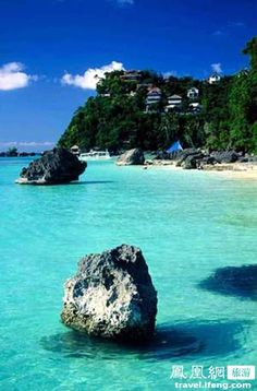 Boracay Where to Stay: Discovery Shores Boracay, voted the No. 1 hotel spa in Asia in the 2013 World's Best Awards, or Shangri-La Boracay Resort & Spa for its two private beaches and Sulu Sea vistas. Boracay Philippines, Philippines Beaches, Philippines Travel, Beaches In The World, Places Around The World, Around The Worlds, Dream Vacations, Vacation Spots, Vacation Travel