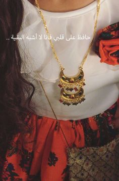 Cute Girl Photo, Girl Photo Poses, Girl Photos, Funny Arabic Quotes, Cute Quotes, Balochi Dress, Islamic Posters, Snapchat Quotes, Stylish Dresses For Girls