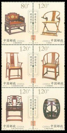 furniture image postal stamp - Google Search