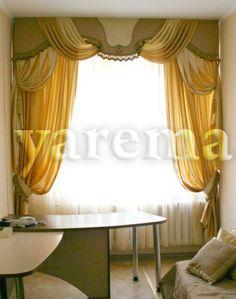 Шторы для кабинета - Дизайн штор фото - Салон штор «Ярема» (Киев)