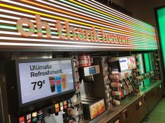 Broadway Shows, Convenience Store, Convinience Store