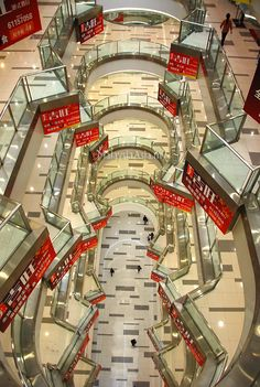 Cloud Nine Shopping Mall in Shanghai, China Shopping malls are beautiful, but if you don't like crowds or mazes then you may like your own at home shopping mall. Mall Design, Retail Design, Shanghai, Shoping Mall, Hong Kong, China Shopping, Retail Facade, Floor Patterns, China Travel