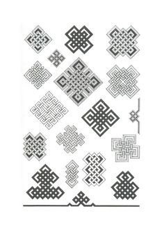 Монгольский орнамент. Узлы, плетнки. Chinese Patterns, Mosaic Patterns, Cross Stitch Borders, Cross Stitch Patterns, Decorative Metal Screen, Celtic Knot Designs, Le Polo, Celtic Art, Ancient Art