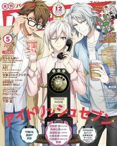 May 2019 anniversary special issue Idolish 7 Anime Manga Magazine JP 4910074150593 Amuro Tooru, 4th Anniversary, Popular Tv Series, Anime Music, Noblesse, Ensemble Stars, Manga Games, Touken Ranbu, Animation Film