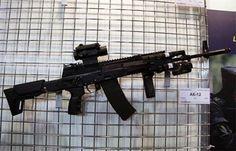 AK 12 made in Pakistan Ak 12, Assault Weapon, Assault Rifle, Insas Rifle, Battle Rifle, Engineering Technology, Cool Guns, Awesome Guns, Big Guns