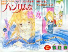 Yoshizumi Wataru, Handsome na Kanojo chapter 1, Nov 88