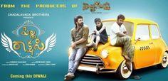 Pilla Rakshasi Movie Review, Pilla Rakshasi movie rating, Pilla Rakshasi telugu movie review, Pilla Rakshasi telugu movie review and rating, Pilla Rakshasi